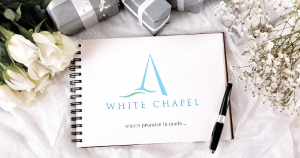 Auberge Discovery Bay The White Chapel Branding Design