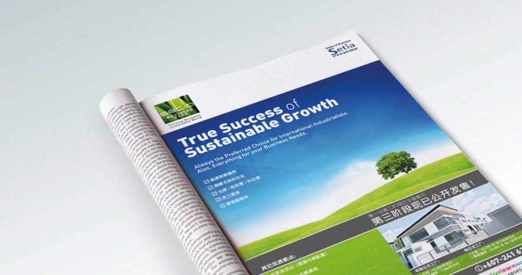 Setia Business Park Marketing Collaterals Design